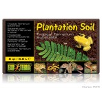 Кокосовая крошка Plantation soil, 553 г